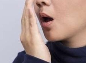 halitose remédio